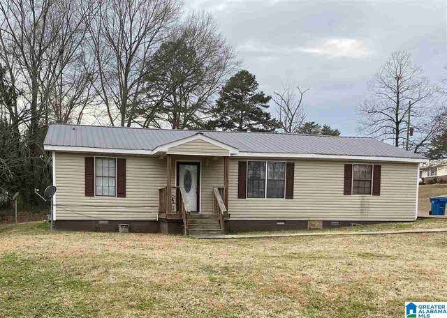 1328 Carter St, Anniston, AL 36201 (MLS #1274343) :: Gusty Gulas Group