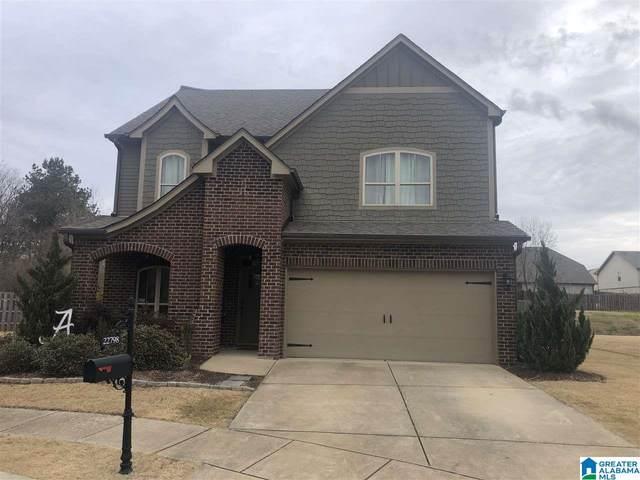 22798 Rimbred Ct, Mccalla, AL 35111 (MLS #1274345) :: Bailey Real Estate Group