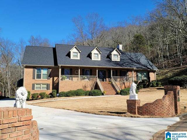 1516 Stoneview Ln, Birmingham, AL 35235 (MLS #1274358) :: Lux Home Group