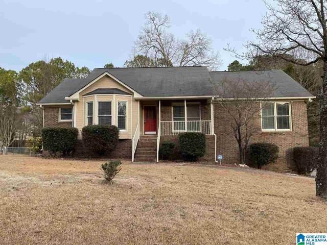 5955 Mockingbird Ln, Pinson, AL 35126 (MLS #1274372) :: Lux Home Group