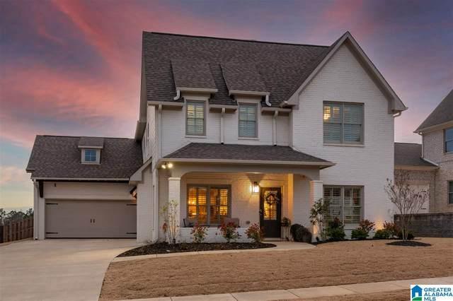 5869 Longview Ln, Trussville, AL 35173 (MLS #1274393) :: Josh Vernon Group