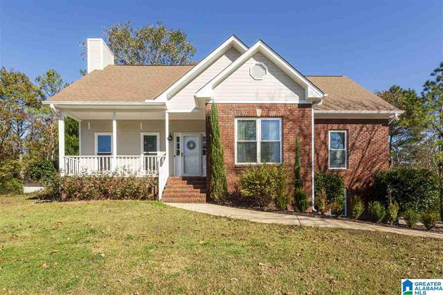 310 Grove Hill Ln, Alabaster, AL 35007 (MLS #1274425) :: Josh Vernon Group