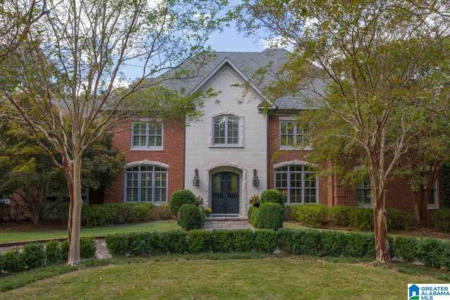 511 Kings Mountain Trl, Vestavia Hills, AL 35242 (MLS #1274445) :: LIST Birmingham