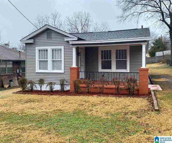 118 Vines Ave, Hueytown, AL 35023 (MLS #1274460) :: LIST Birmingham
