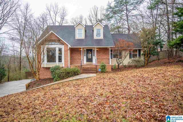 532 Oak Glen Trc, Hoover, AL 35244 (MLS #1274479) :: LocAL Realty