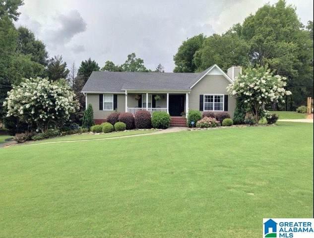 542 Fultonbrook Dr, Fultondale, AL 35068 (MLS #1274482) :: Bailey Real Estate Group