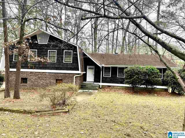 2858 Wisteria Dr, Hoover, AL 35216 (MLS #1274492) :: LocAL Realty