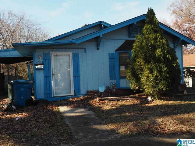1804 Mccaskill St, Tarrant, AL 35217 (MLS #1274496) :: Bailey Real Estate Group