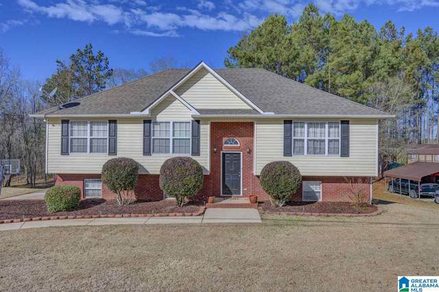 245 Austin Dr, Hayden, AL 35079 (MLS #1274511) :: Lux Home Group