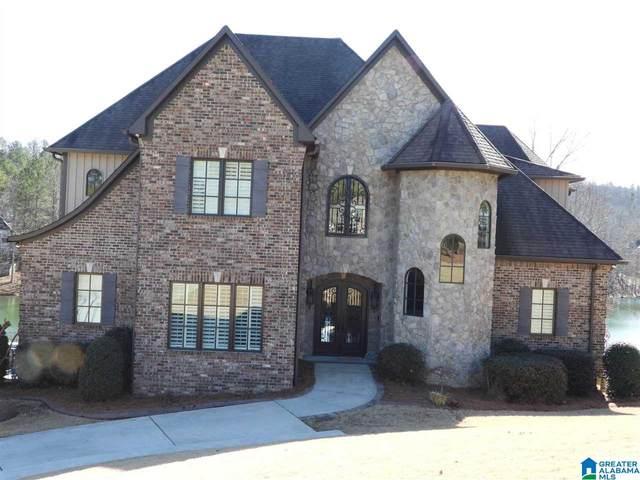161 Lakeland Ridge, Chelsea, AL 35043 (MLS #1274526) :: JWRE Powered by JPAR Coast & County
