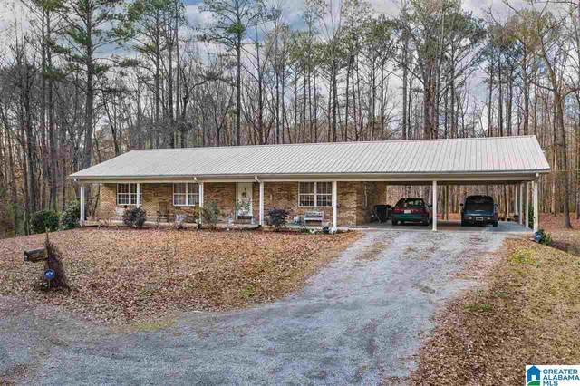 629 Lamberth Dr, Adamsville, AL 35005 (MLS #1274549) :: Gusty Gulas Group