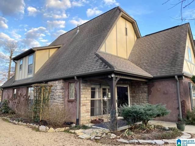 6186 Cathwick Dr, Mccalla, AL 35111 (MLS #1274559) :: Lux Home Group