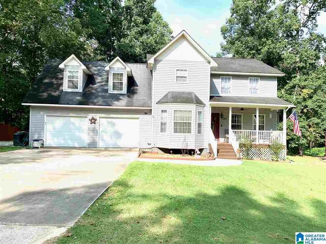 185 Scurlock Street, Sumiton, AL 35148 (MLS #1274652) :: Josh Vernon Group