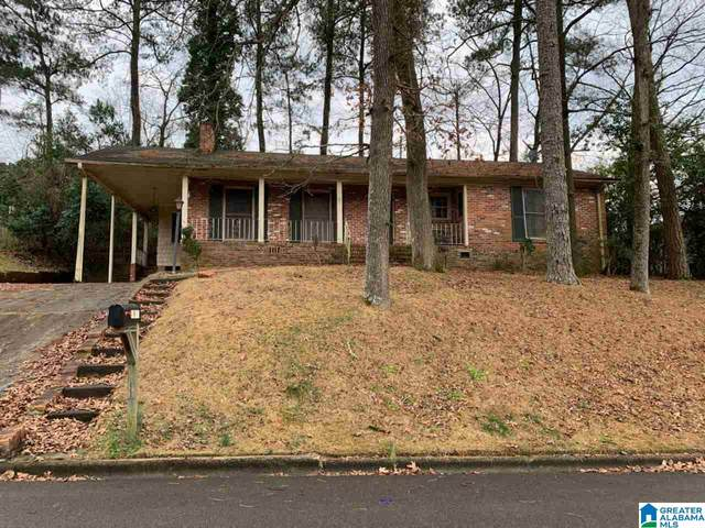 3933 Forest Ave, Mountain Brook, AL 35213 (MLS #1274660) :: Josh Vernon Group