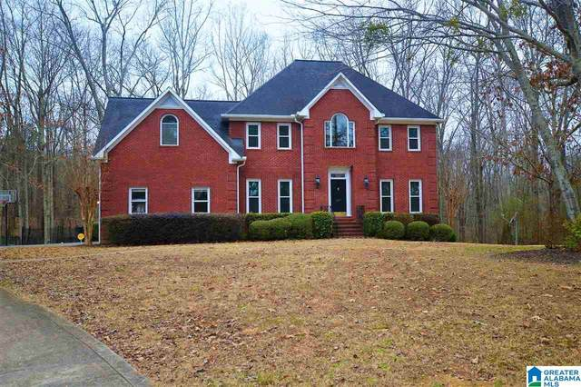 127 View Point Circle, Cullman, AL 35058 (MLS #1274669) :: LocAL Realty
