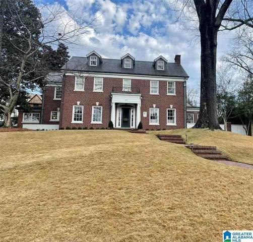 4435 Clairmont Ave, Birmingham, AL 35222 (MLS #1274670) :: LocAL Realty