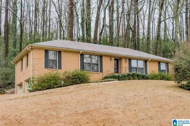 1037 Mountain Oaks Dr, Hoover, AL 35226 (MLS #1274674) :: LocAL Realty