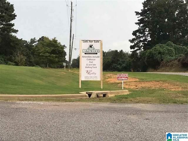 355 Gray Fox Rd #58, Springville, AL 35146 (MLS #1274682) :: Josh Vernon Group