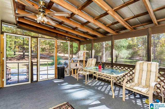 7395 Gasline Rd, Trussville, AL 35173 (MLS #1274688) :: Bentley Drozdowicz Group