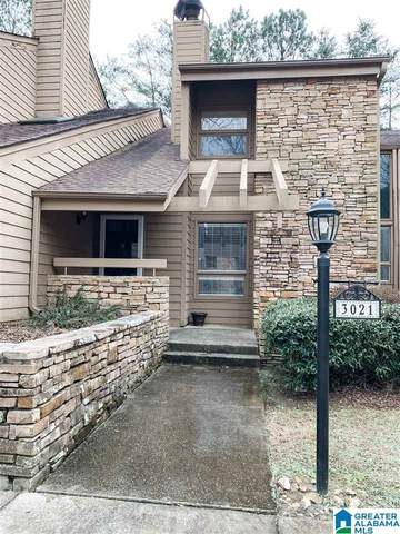 3021 Cahaba Cliffs Dr #3021, Birmingham, AL 35243 (MLS #1274700) :: LocAL Realty