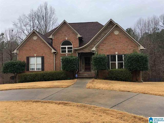 1160 Hickory Valley Rd, Trussville, AL 35173 (MLS #1274705) :: Bailey Real Estate Group