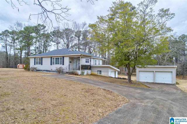 5125 Forestwood Rd, Adamsville, AL 35005 (MLS #1274711) :: Bentley Drozdowicz Group