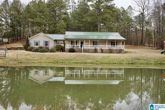 1001 Center Hill Rd, Hanceville, AL 35077 (MLS #1274719) :: LIST Birmingham