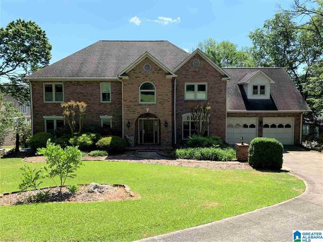 620 River Oaks Dr, Cropwell, AL 35054 (MLS #1274742) :: Bentley Drozdowicz Group