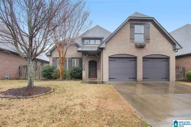 2347 Chalybe Trl, Hoover, AL 35226 (MLS #1274743) :: LocAL Realty