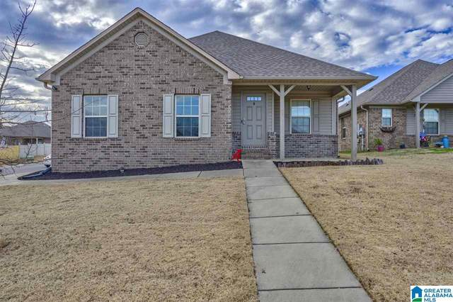 948 Alise Cir, Fultondale, AL 35068 (MLS #1274749) :: Bailey Real Estate Group