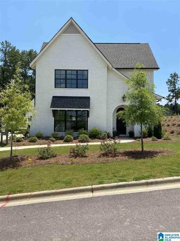 1842 Cyrus Cove Terr, Hoover, AL 35244 (MLS #1274777) :: Amanda Howard Sotheby's International Realty