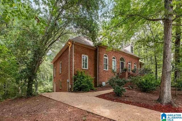 1903 Forest Creek Dr, Hoover, AL 35244 (MLS #1274793) :: Bentley Drozdowicz Group