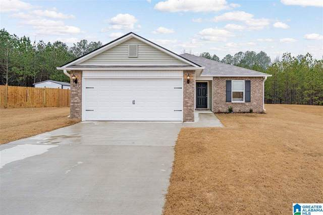 1332 Deerwood Cir, Pell City, AL 35125 (MLS #1274798) :: Josh Vernon Group