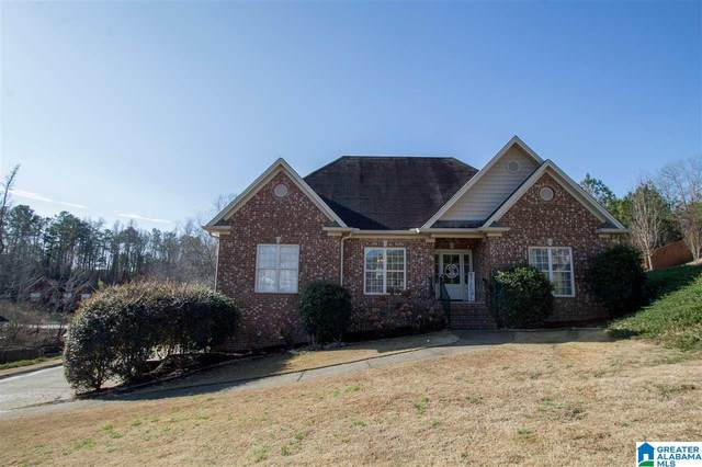 240 Honey Cove Way, Trussville, AL 35173 (MLS #1274800) :: JWRE Powered by JPAR Coast & County