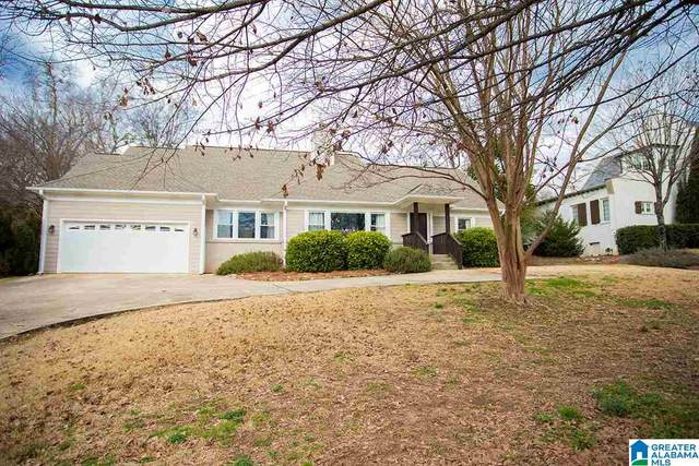 2308 Shades Crest Rd, Vestavia Hills, AL 35216 (MLS #1274825) :: Bentley Drozdowicz Group
