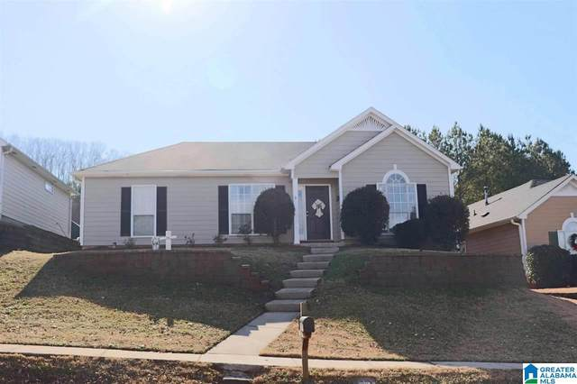 5613 Kemberton Way, Pinson, AL 35126 (MLS #1274847) :: Amanda Howard Sotheby's International Realty