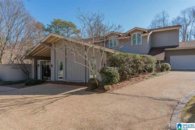 1657 Panorama Dr, Vestavia Hills, AL 35216 (MLS #1274855) :: Bentley Drozdowicz Group