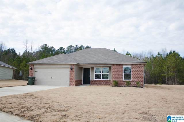 1314 Deerwood Cir, Pell City, AL 35125 (MLS #1274874) :: Josh Vernon Group