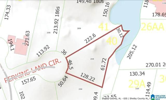 208 Perkins Landing Cir #40, Columbiana, AL 35051 (MLS #1274895) :: Sargent McDonald Team