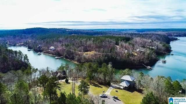 Lot 3 Brushy Creek Main Lot 3, Arley, AL 35541 (MLS #1274938) :: Kellie Drozdowicz Group