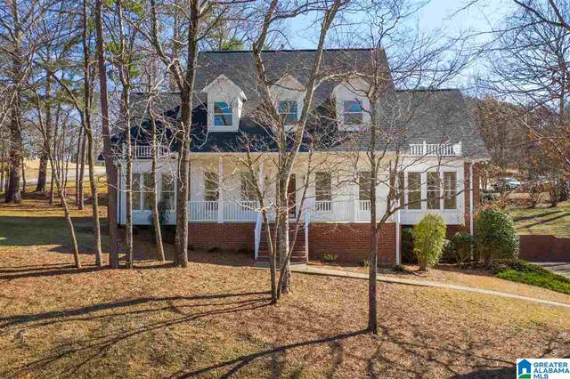 7736 White Oak Cir, Pinson, AL 35126 (MLS #1274994) :: Bentley Drozdowicz Group
