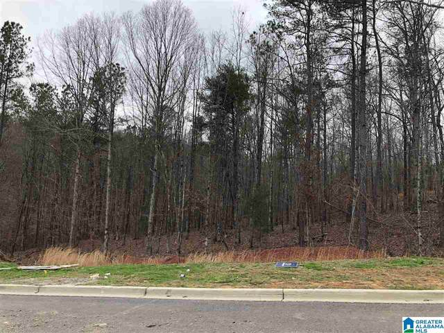 1784 Glasscott Trail I-45, Hoover, AL 35226 (MLS #1275089) :: LIST Birmingham