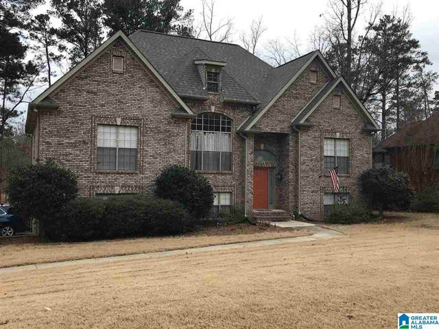 217 Thoroughbred Ln, Alabaster, AL 35007 (MLS #1275094) :: Lux Home Group