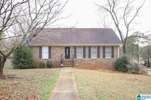 2301 Carraway St, Birmingham, AL 35235 (MLS #1275098) :: Lux Home Group