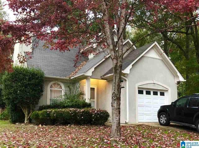 2612 Vestbrook Cir, Vestavia Hills, AL 35243 (MLS #1275203) :: Lux Home Group