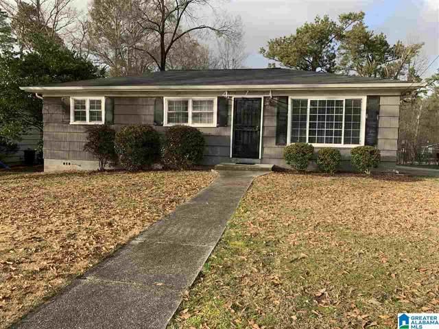 3236 Ridgely Ct, Vestavia Hills, AL 35243 (MLS #1275302) :: Lux Home Group