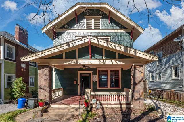 1726 16TH AVE S, Birmingham, AL 35205 (MLS #1275518) :: Bailey Real Estate Group