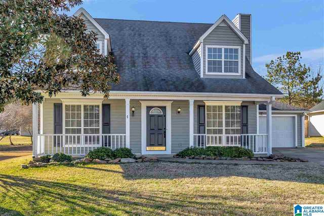 140 Palm Dr, Alabaster, AL 35007 (MLS #1275550) :: Josh Vernon Group