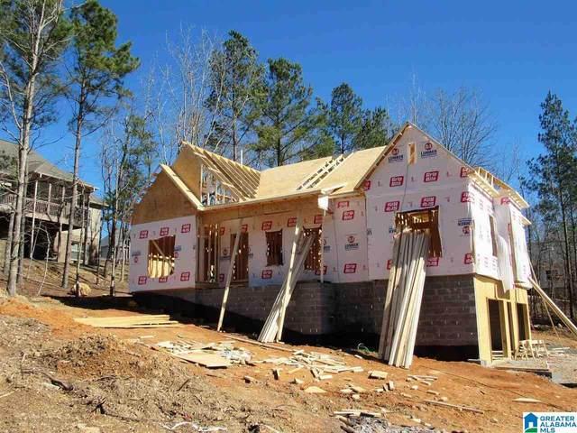 315 Smithfield Ln, Springville, AL 35146 (MLS #1275558) :: Howard Whatley