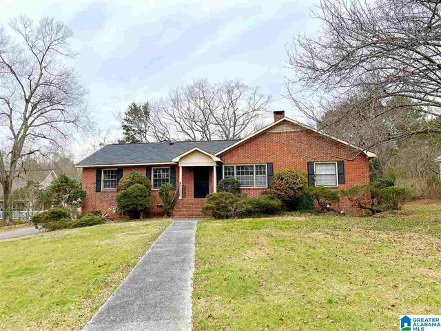 114 E Sterrett St, Columbiana, AL 35051 (MLS #1275582) :: Bailey Real Estate Group